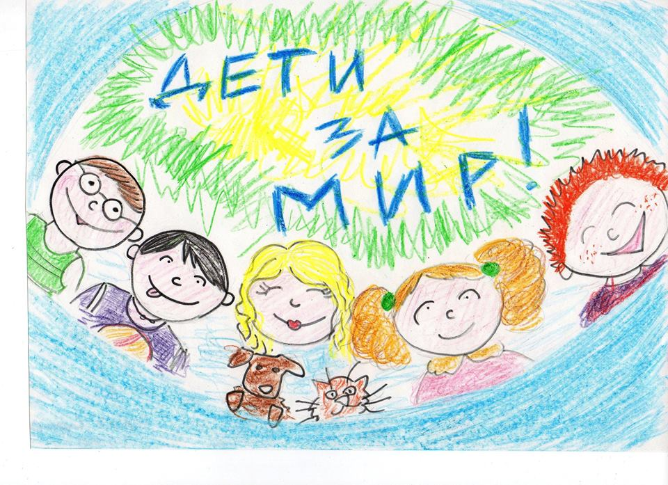 Детский рисунок дети всего мира