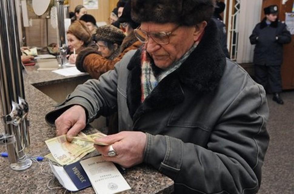 Федеральным законом о накопительной пенсии
