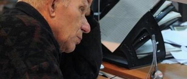 Новости о пенсиях военным в украине в 2016