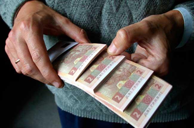 Пенсионеры платят налоги на авто